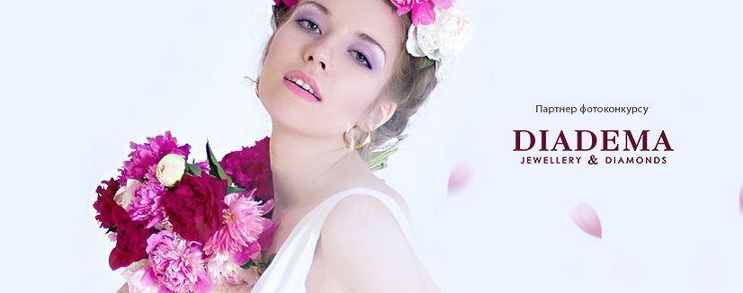 Конкурс «Квітка з квітами». Перемогла Оля Сіренко