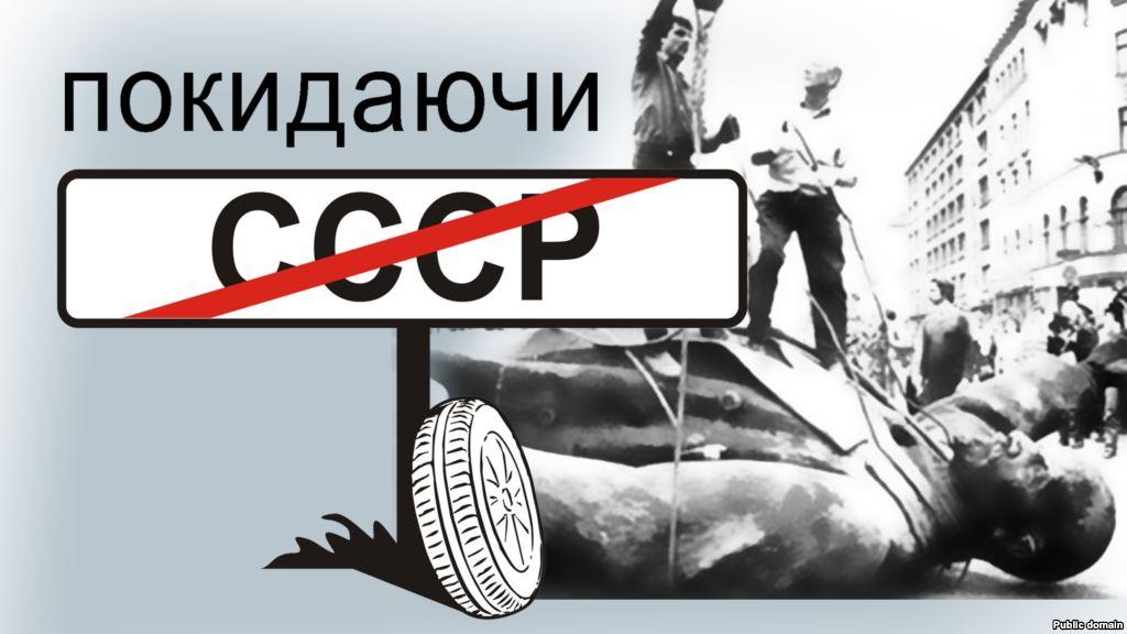 Картинки по запросу декомунізація