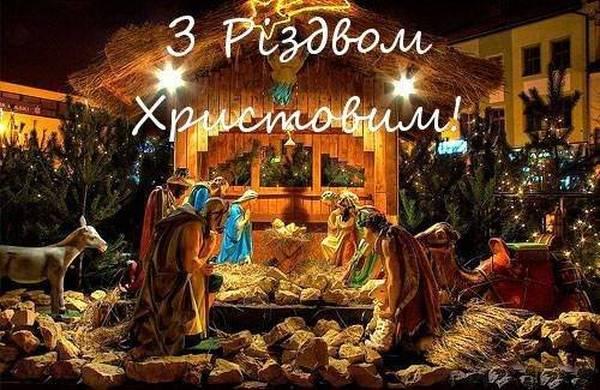 """""""Особисто я вирішив святкувати двічі"""", - Порошенко привітав християн західного обряду з Різдвом - Цензор.НЕТ 7090"""
