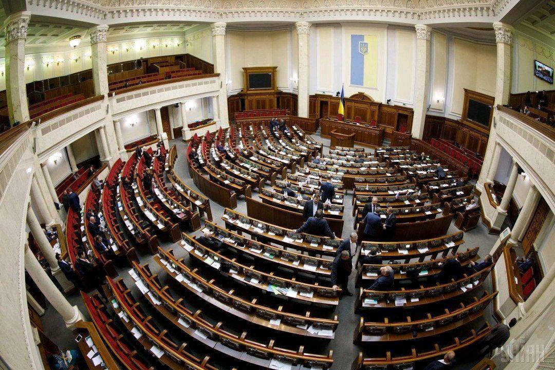 Рада ухвалила законопроєкт про ринок землі в першому читанні