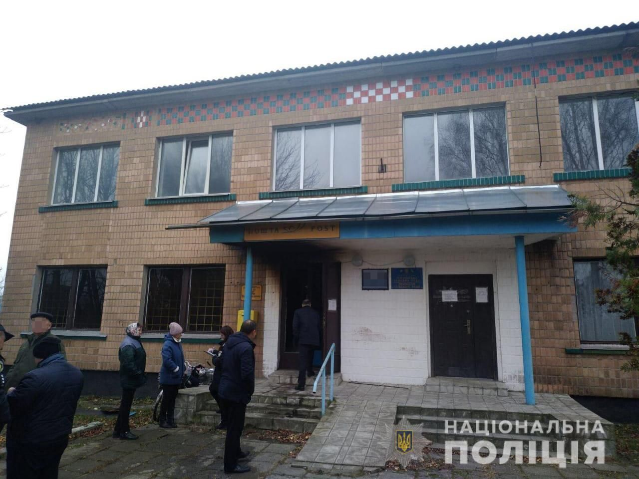 У Баранівському районі невідомі підпалили пошту