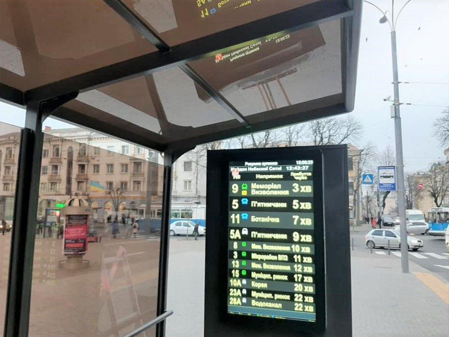 На Театральній випробовують електронне табло, на якому буде графік транспорту