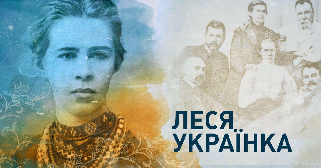 Комплексно, концептуально та по-сучасному: на Житомирщині готуються відзначити 150-річчя Лесі Українки