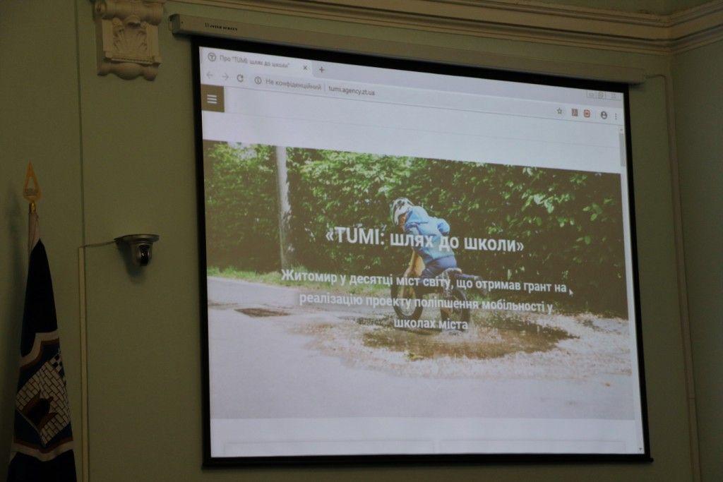 У  Житомирському ліцеї №24 в рамках проєкту «TUMI: шлях до школи» облаштують шкільний двір відповідно до принципів сталої мобільності