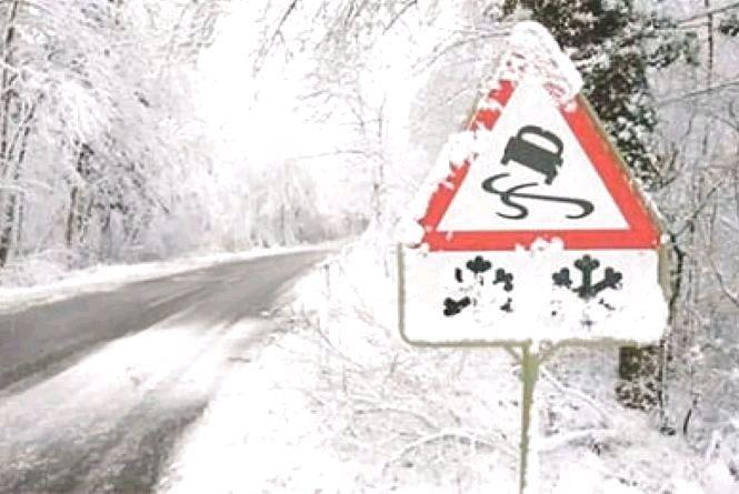 Увага! Погіршення погодних умов: сніг та ожеледиця