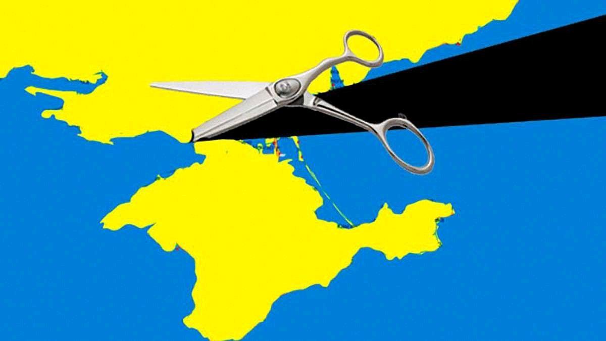 У Росії офіційно заявили, що незабаром вони планують забрати низку українських територій: ми надали відповідь