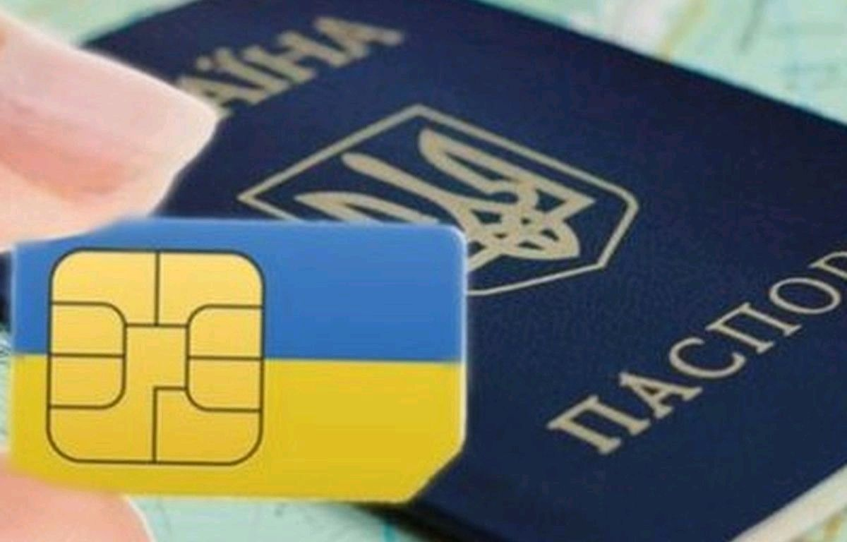 Очільник СБУ виступає за продаж SIM карт за паспортом