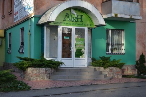 Кращі приватні клініки та медичні центри Хмельницького